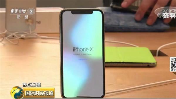 """新品要来了苹果却""""发愁""""?利润或骤减358亿元!"""